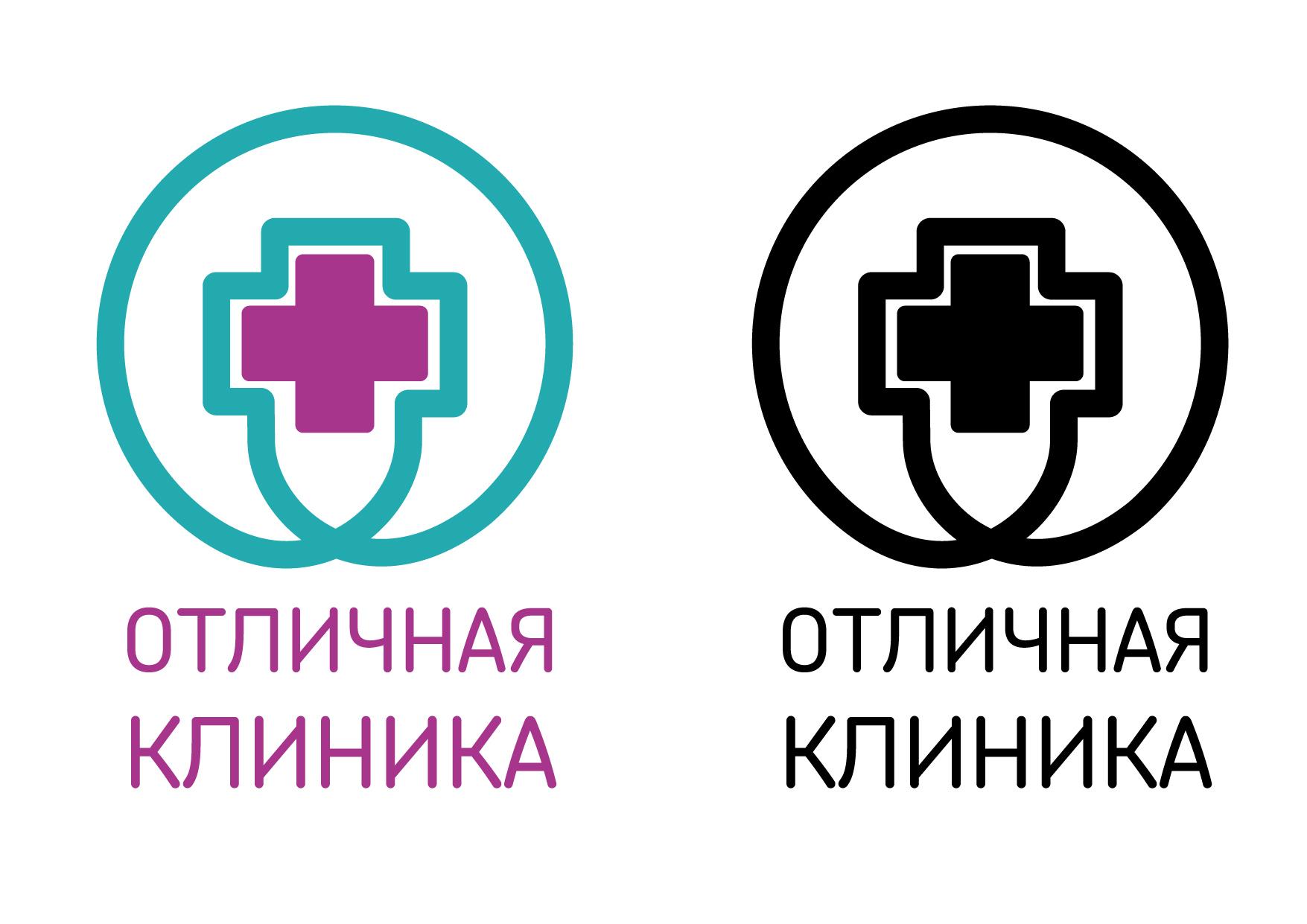 Логотип и фирменный стиль частной клиники фото f_9535c926cb39a2c9.jpg