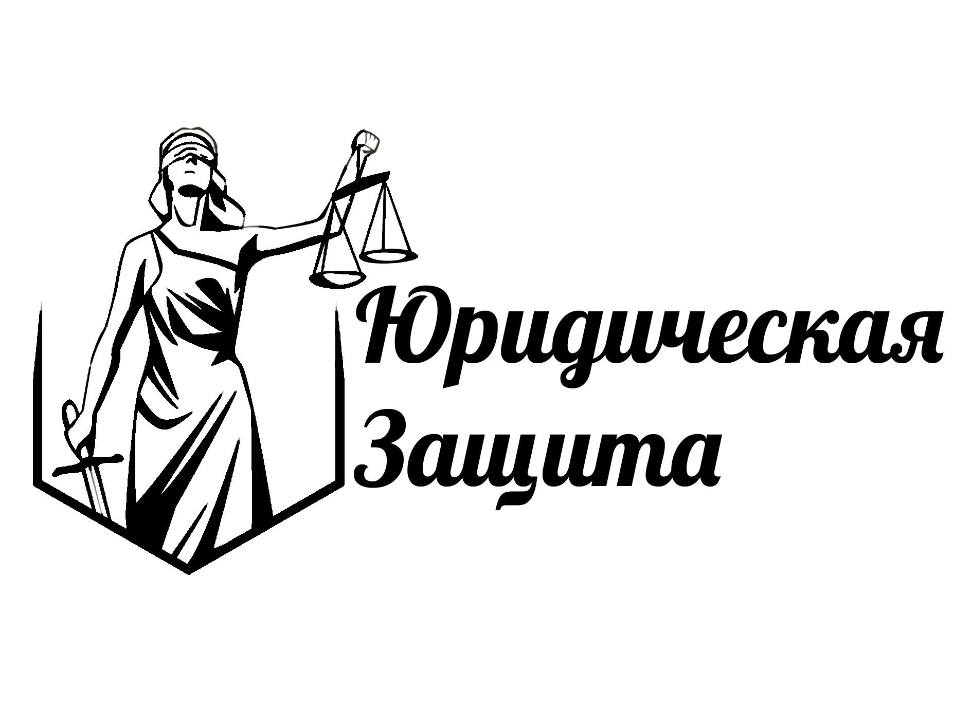 Разработка логотипа для юридической компании фото f_11055e196a22bdd5.png
