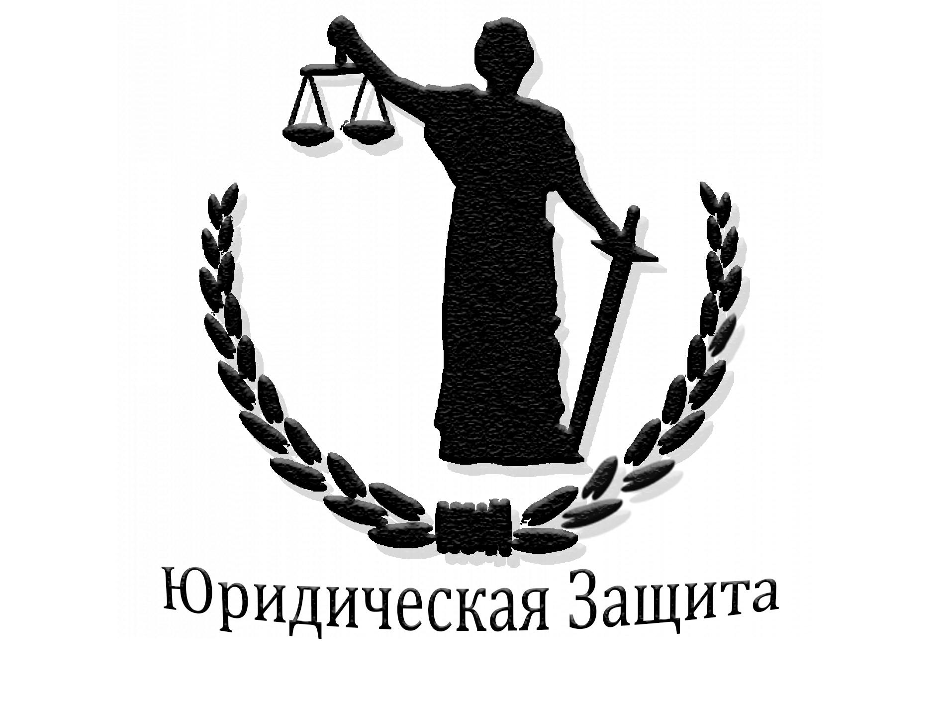 Разработка логотипа для юридической компании фото f_99955e196a7e1236.png