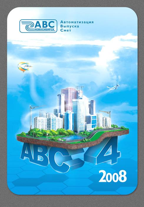 ABC_planet