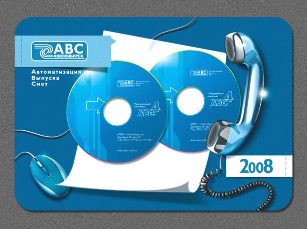 ABC_office