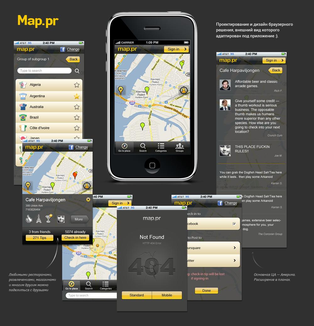 Map.pr