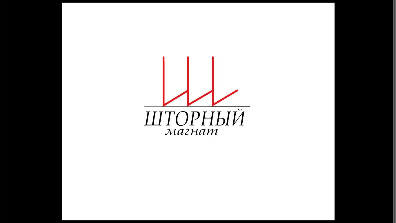 Логотип и фирменный стиль для магазина тканей. фото f_0415cd82a4f8bf4d.png
