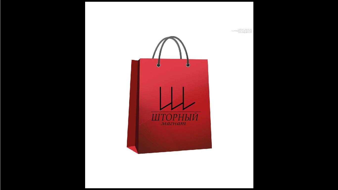 Логотип и фирменный стиль для магазина тканей. фото f_3755cd82a587c5ee.png