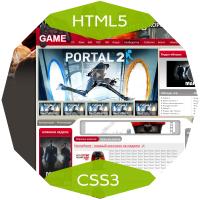 Игровой портал