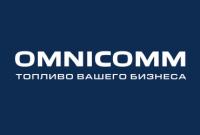 Презентация новой линейки OMNICOMM