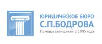Более 50 экспертных материалов для юридических и физических лиц (ипотека, субсидиарка и т.д.)