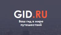 Портал GID.ru - статейное сопровождение: обзоры, рекомендации, аналитика