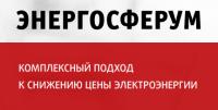 """Презентация """"Энергосферум"""""""