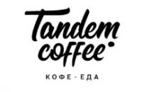 Копирайтинг для презентации Tandem Coffee (открытие кафе в ТЦ)