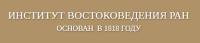 """Статьи из цикла """"Японский опыт для России"""", сборник научных работ"""