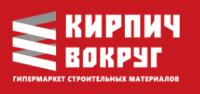 """Пакетное наполнение интернет-гипермаркета стройматериалов """"Кирпич Вокруг"""""""