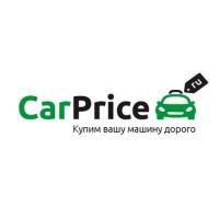 CarPrice - интернет-аукцион подержанных автомобилей
