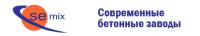 """Бетонные заводы """"SEMIX"""""""