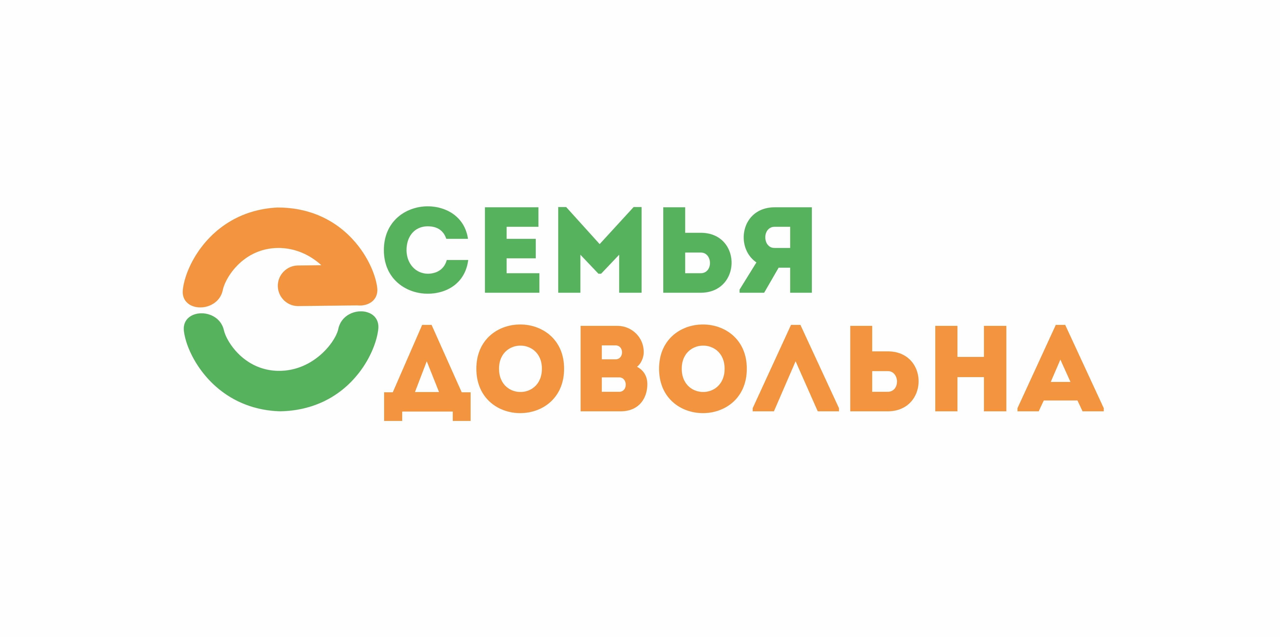 """Разработайте логотип для торговой марки """"Семья довольна"""" фото f_2615ba3c84b55fdc.jpg"""