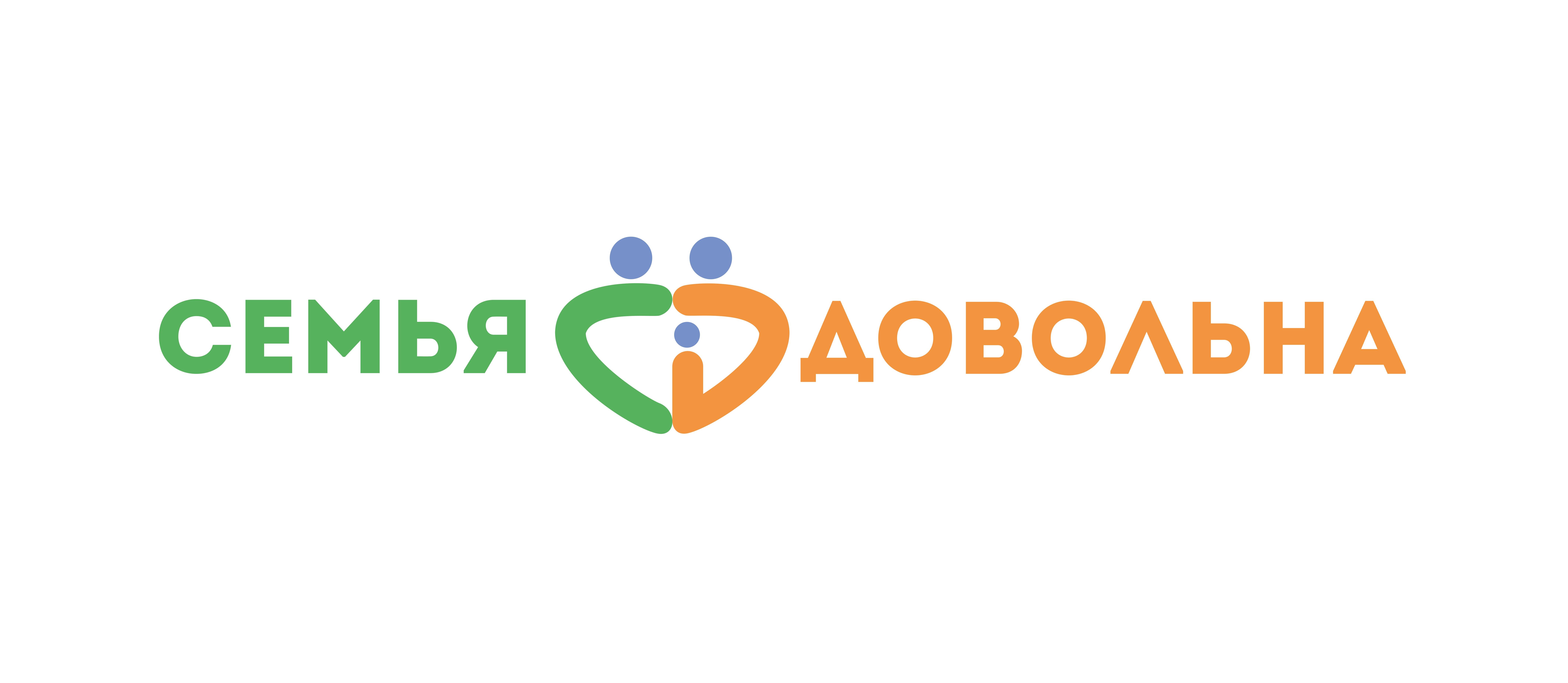 """Разработайте логотип для торговой марки """"Семья довольна"""" фото f_6265ba3c84d29a77.jpg"""