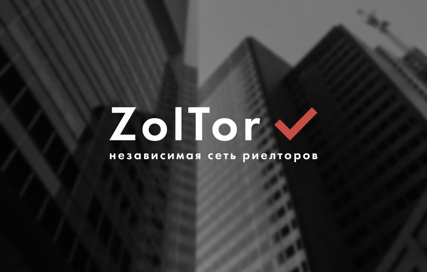 Логотип и фирменный стиль ZolTor24 фото f_1935c93f83f52b3f.png