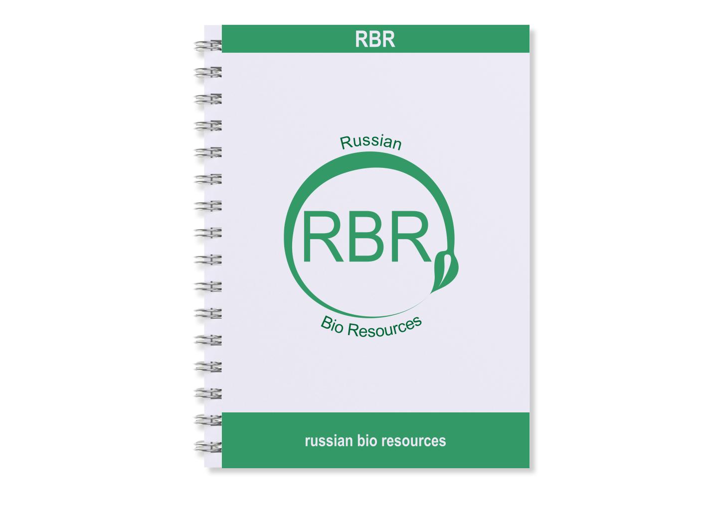 Разработка логотипа для компании «Русские Био Ресурсы» фото f_1175904ed637c455.png