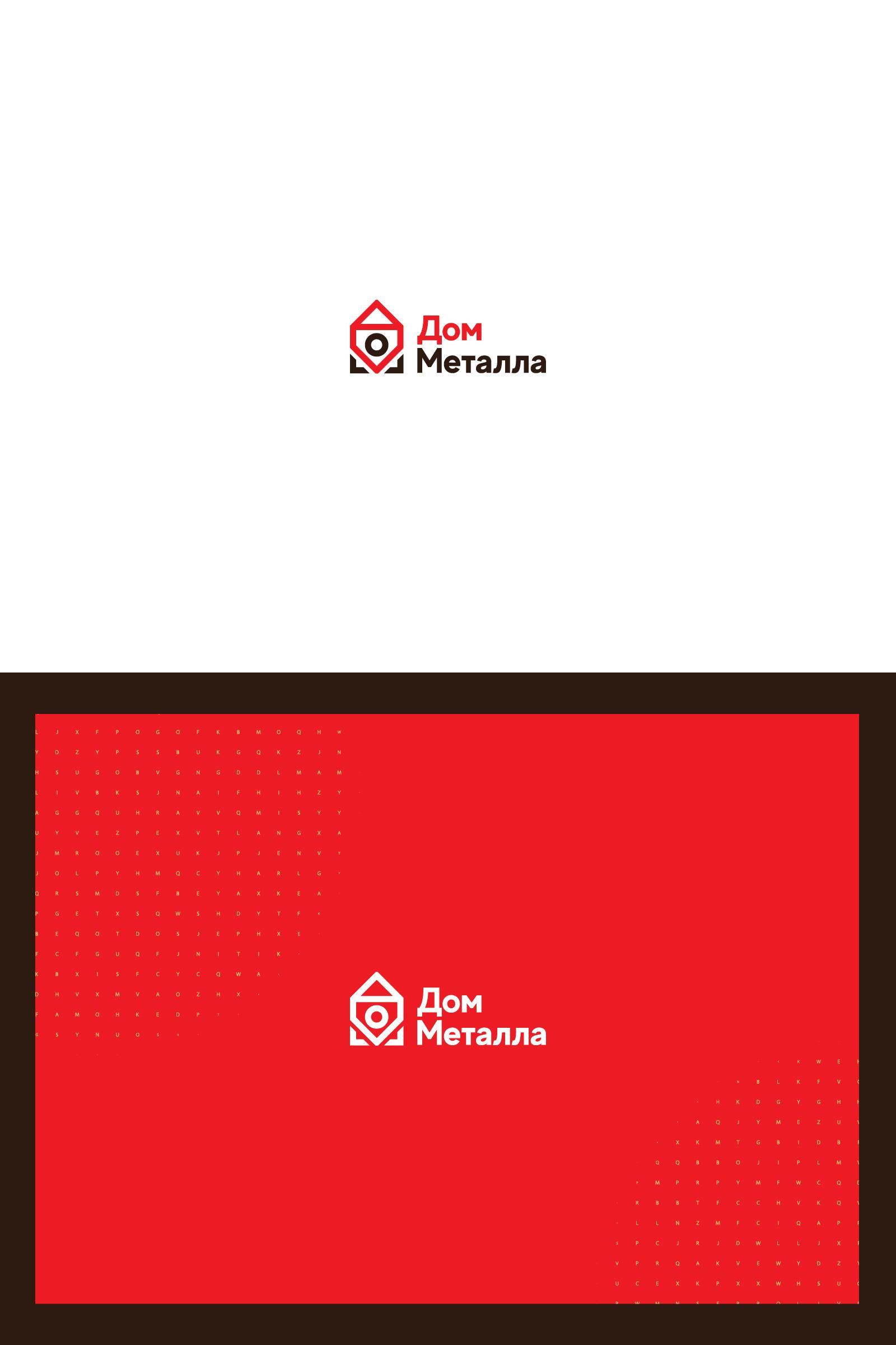 Разработка логотипа фото f_1185c598be62e581.jpg