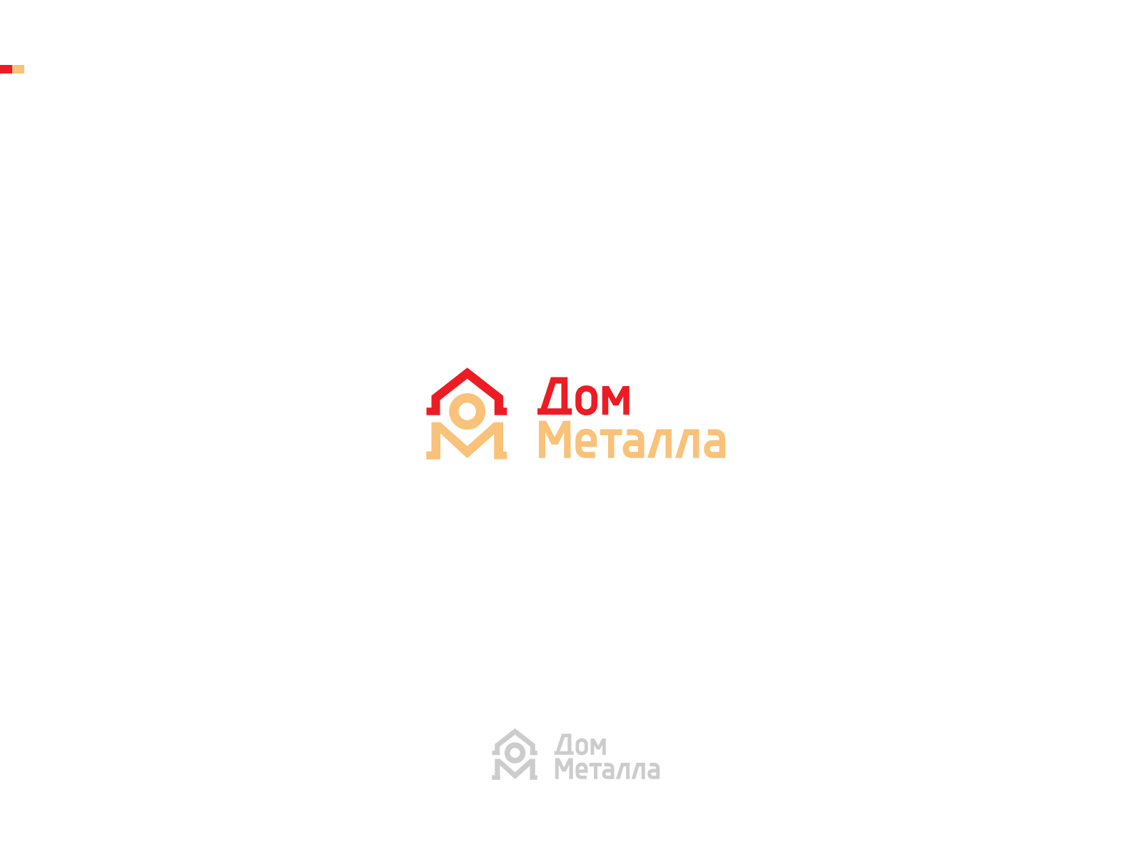 Разработка логотипа фото f_5295c599f1e19fdd.jpg