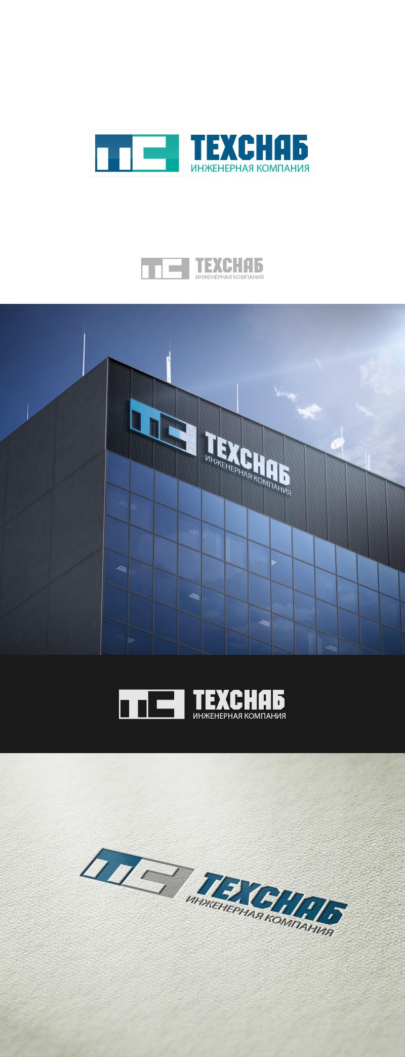 Разработка логотипа и фирм. стиля компании  ТЕХСНАБ фото f_5495b1eb8fe771c4.png