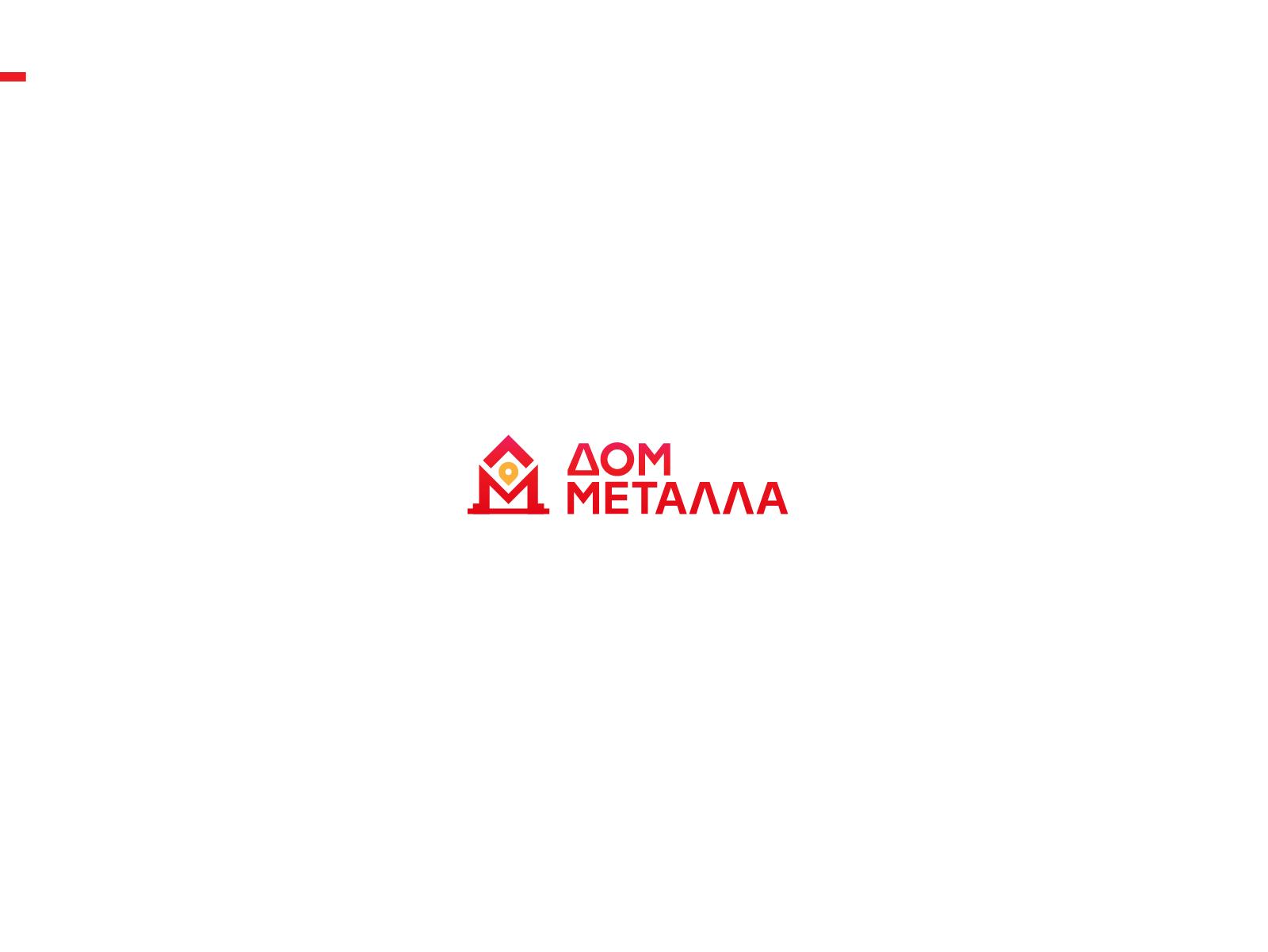 Разработка логотипа фото f_7855c59ac5db884c.jpg