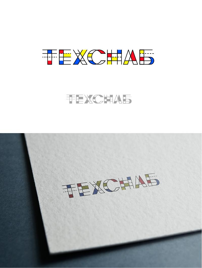 Разработка логотипа и фирм. стиля компании  ТЕХСНАБ фото f_8515b23deb43090f.png