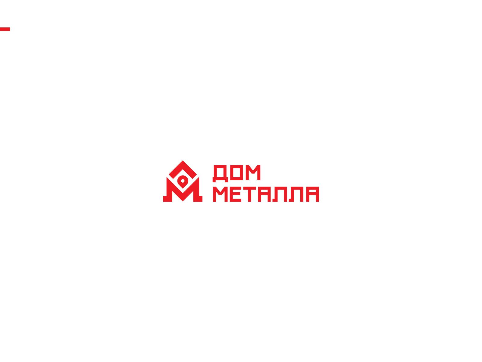 Разработка логотипа фото f_9495c59a5586c6ed.jpg