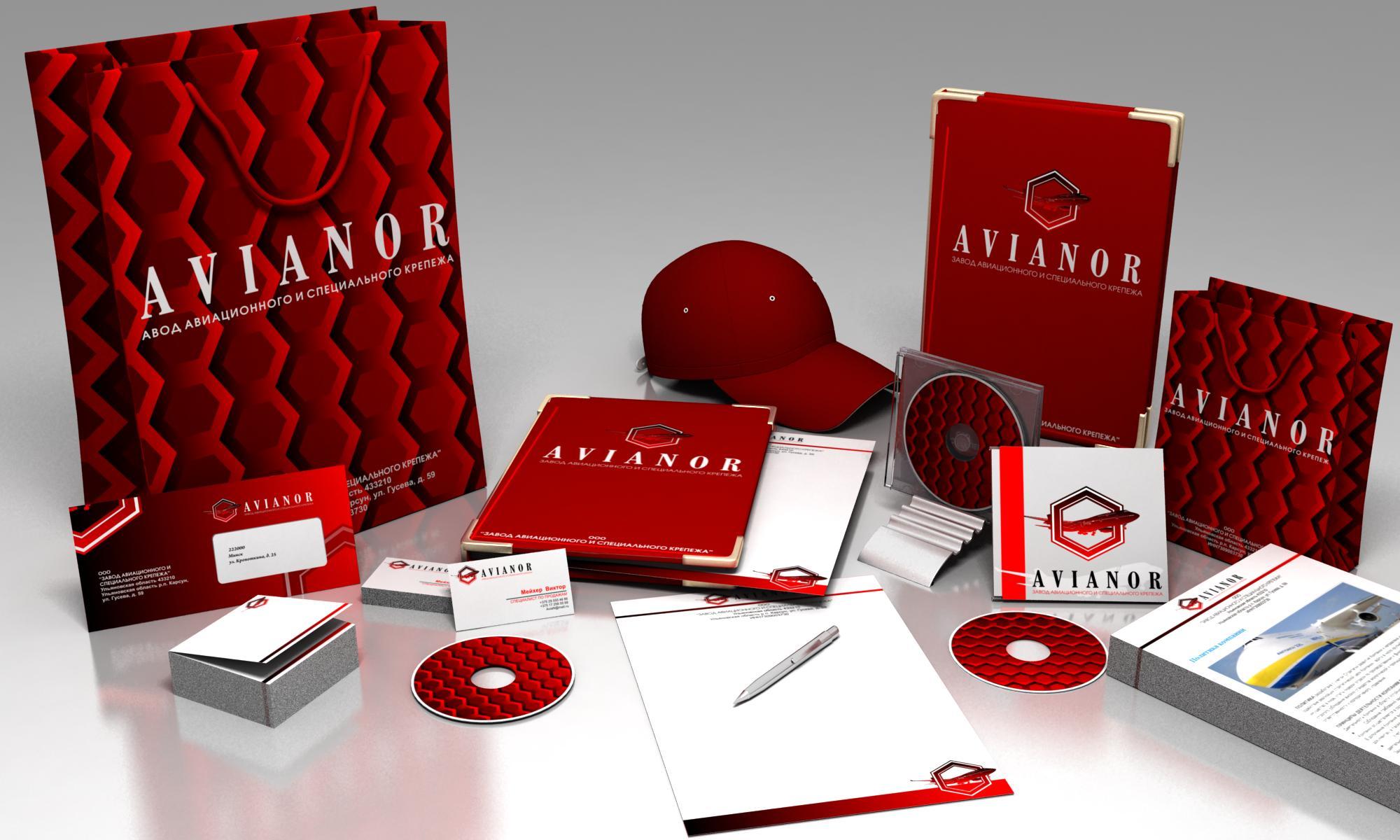 Нужен логотип и фирменный стиль для завода фото f_057529881c731aa3.jpg
