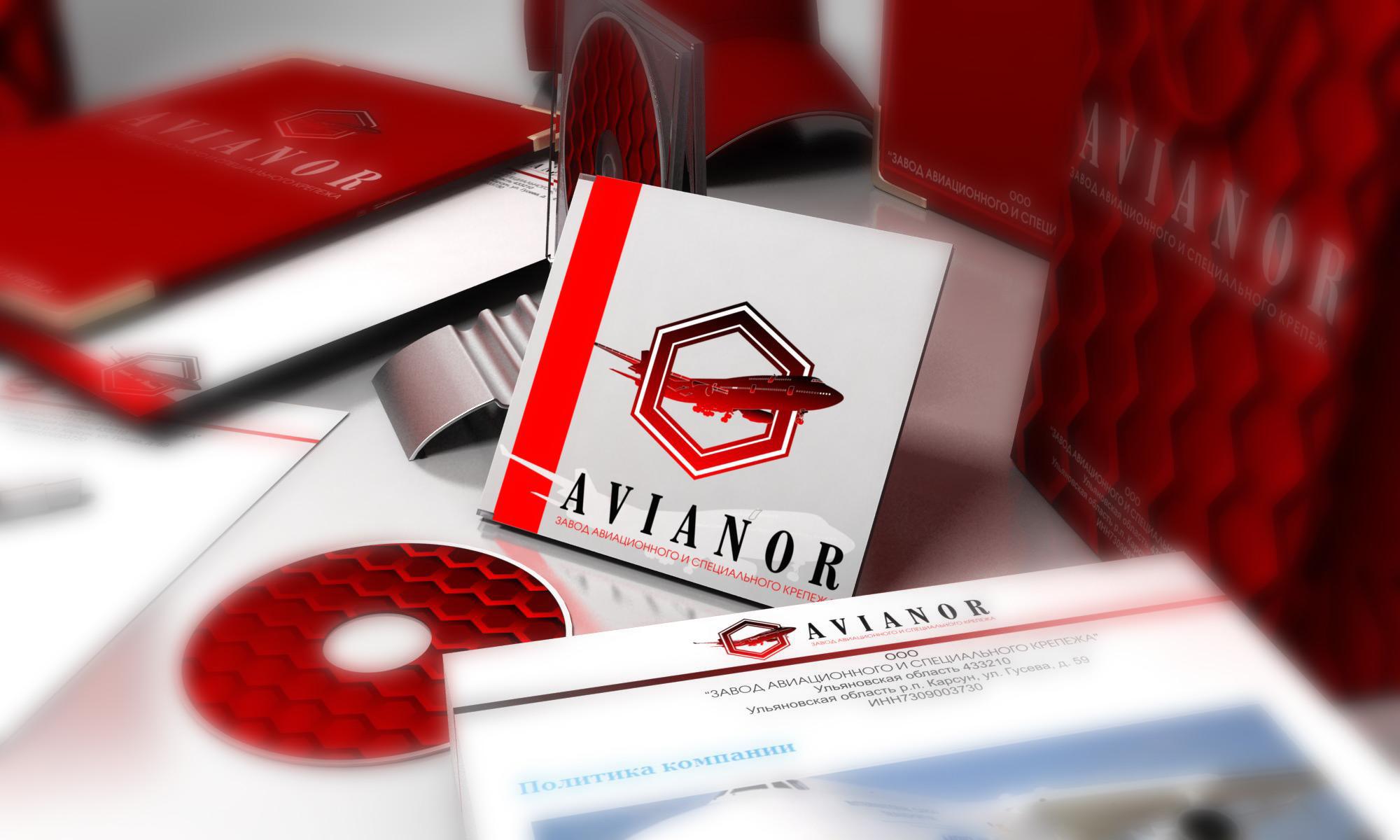 Нужен логотип и фирменный стиль для завода фото f_133529881d66d066.jpg