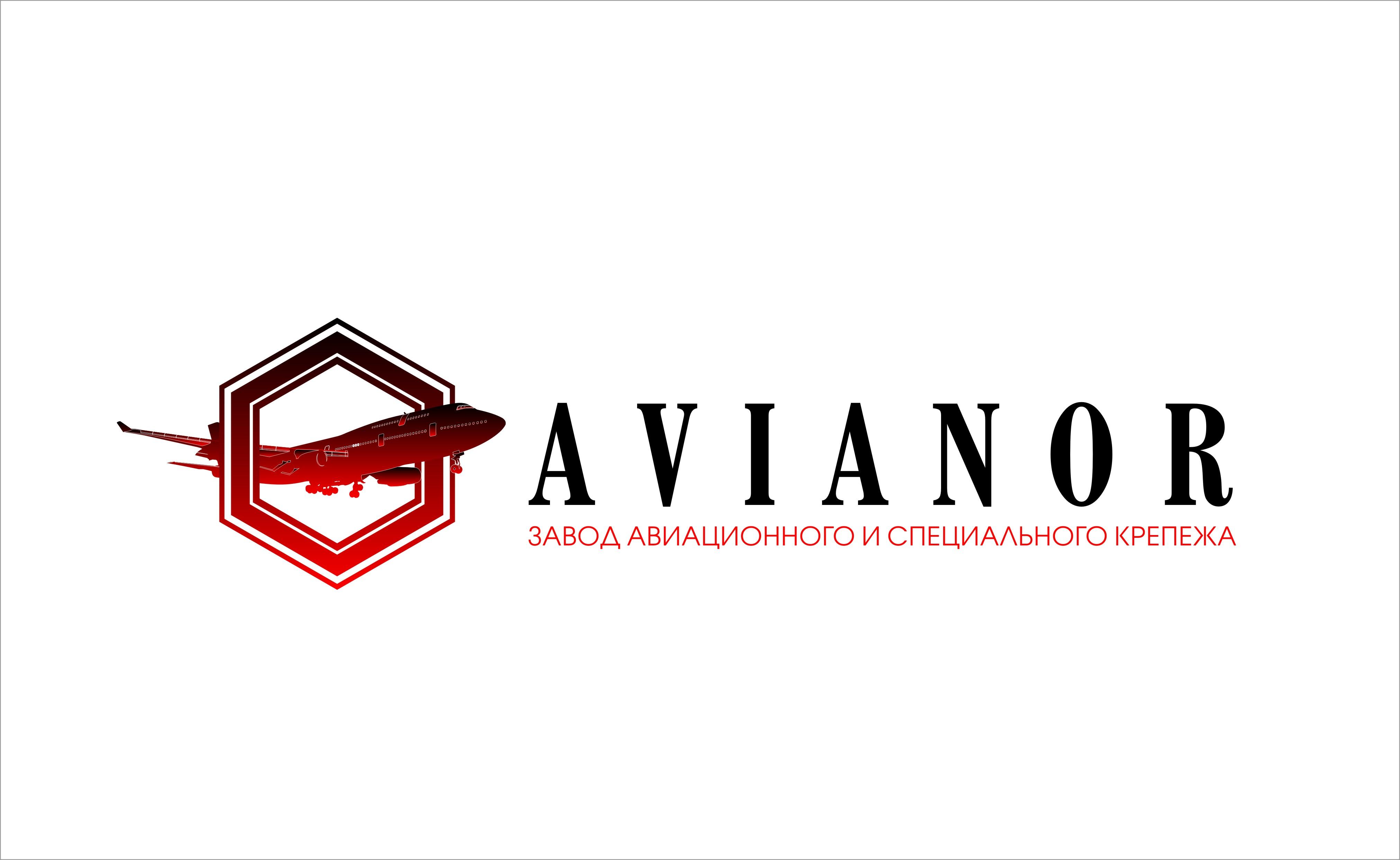 Нужен логотип и фирменный стиль для завода фото f_309529881cf3519a.jpg