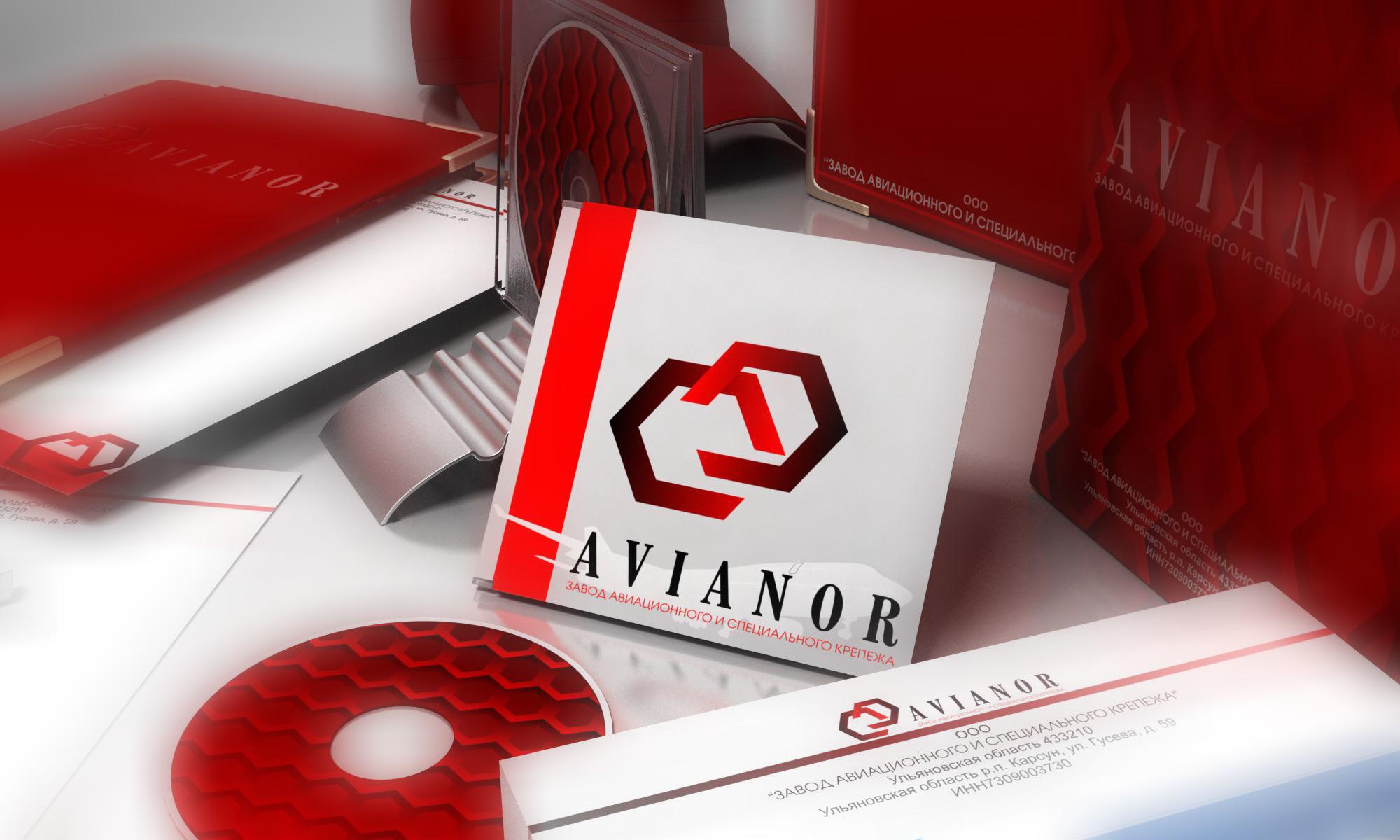 Нужен логотип и фирменный стиль для завода фото f_39452984588a833b.jpg