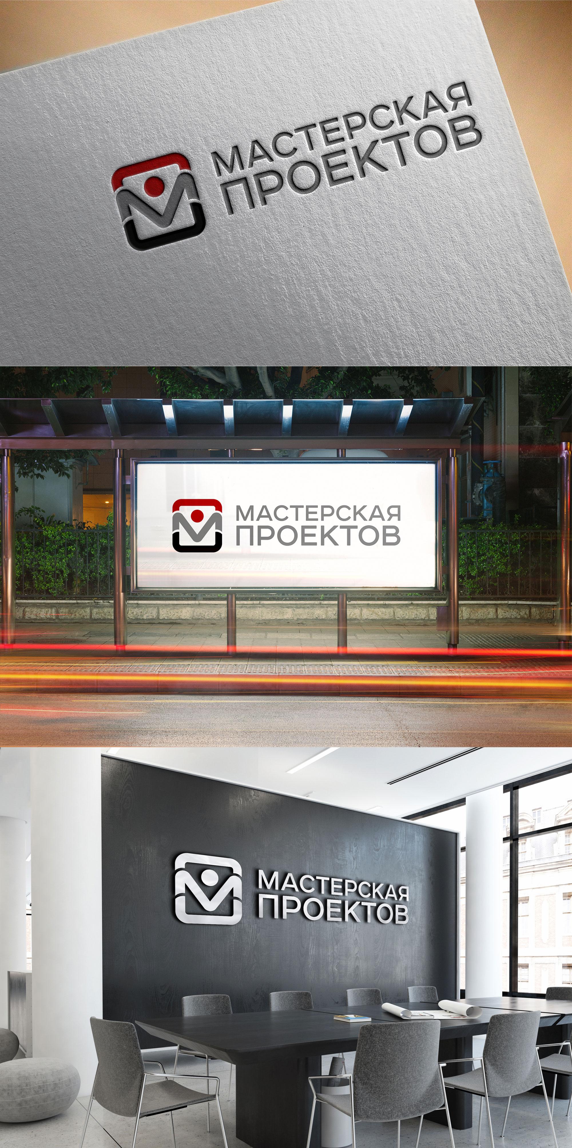 Разработка логотипа строительно-мебельного проекта (см. опис фото f_57260706e253b0c4.jpg