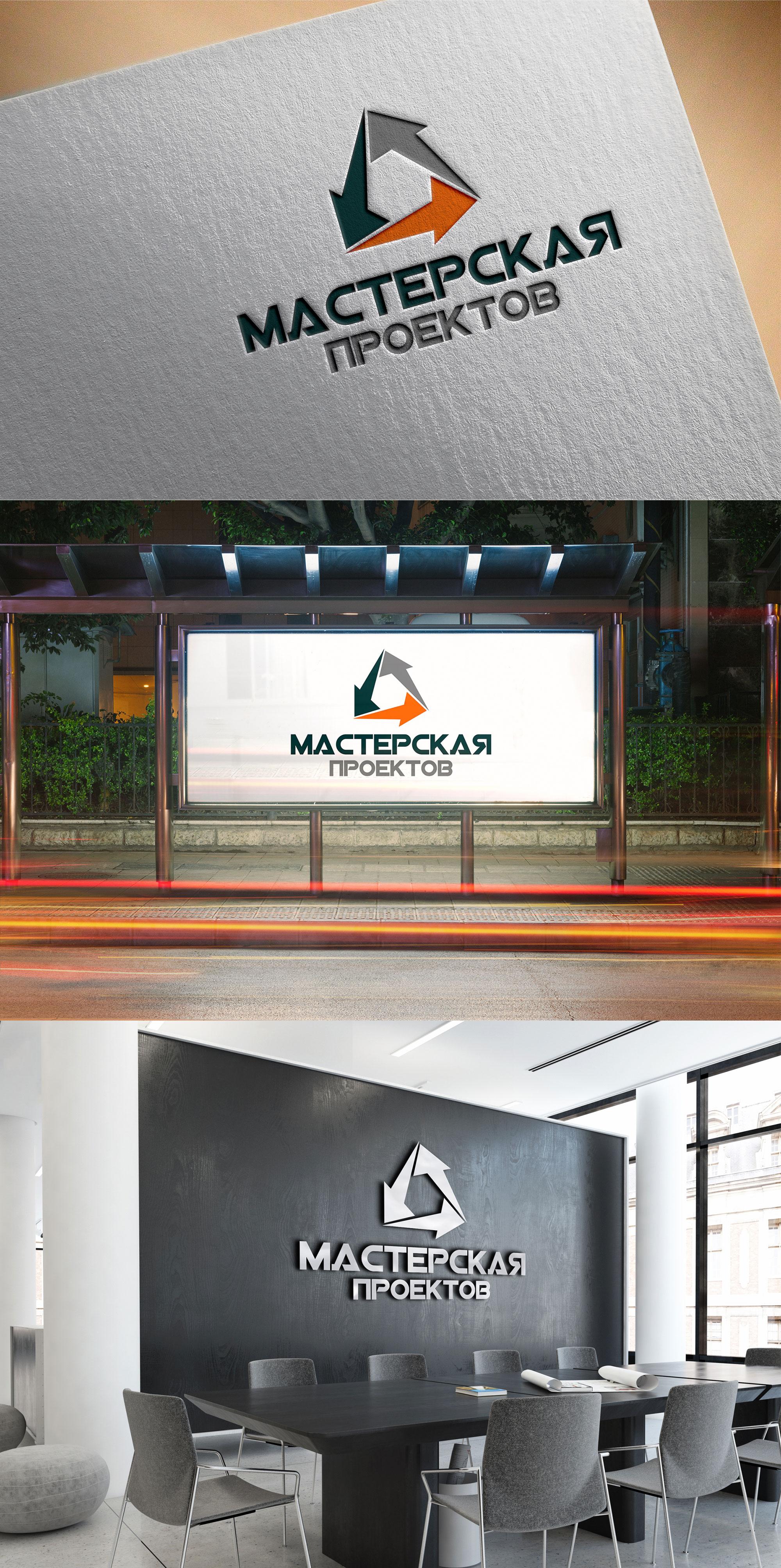 Разработка логотипа строительно-мебельного проекта (см. опис фото f_71860706e2030425.jpg