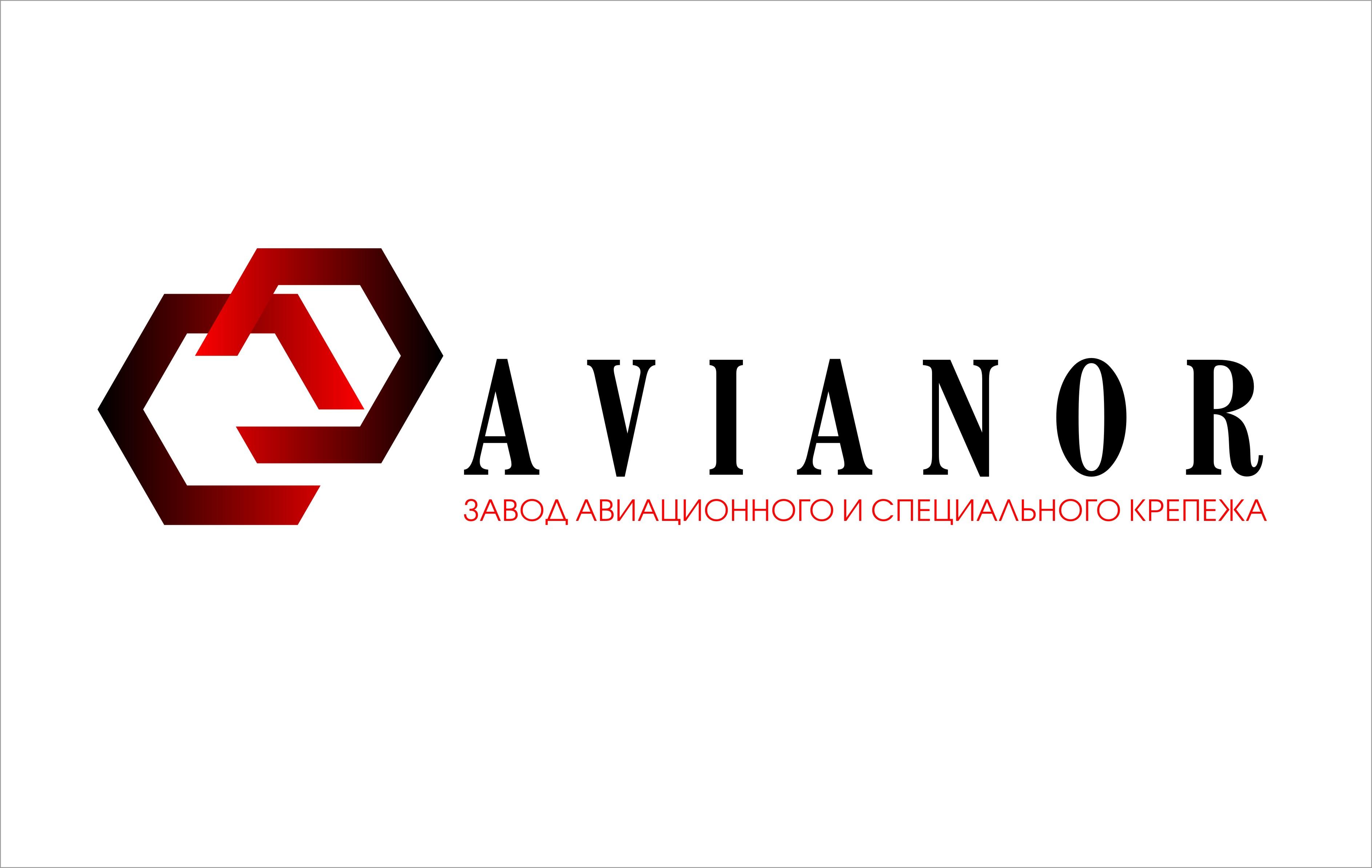 Нужен логотип и фирменный стиль для завода фото f_764529845842ca83.jpg