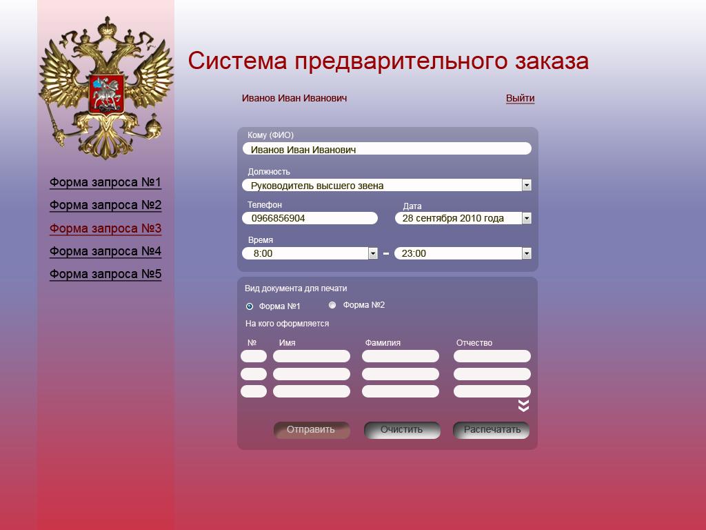 Разработать дизайн веб-страницы фото f_4ca2f473c12c0.jpg