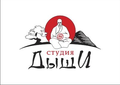 """Логотип для студии """"Дыши""""  и фирменный стиль фото f_73056f1150a10fe7.jpg"""