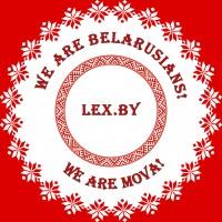 Сварганил себе лого для беларускоязычного проекта