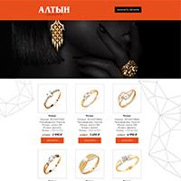 Сайт ювелирных украшений