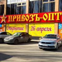 Фасад здания (Объемные световые буквы, фриз, баннеры к открытию)