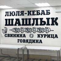 Композиция на стену (фрезеровка, плоттерная резка)