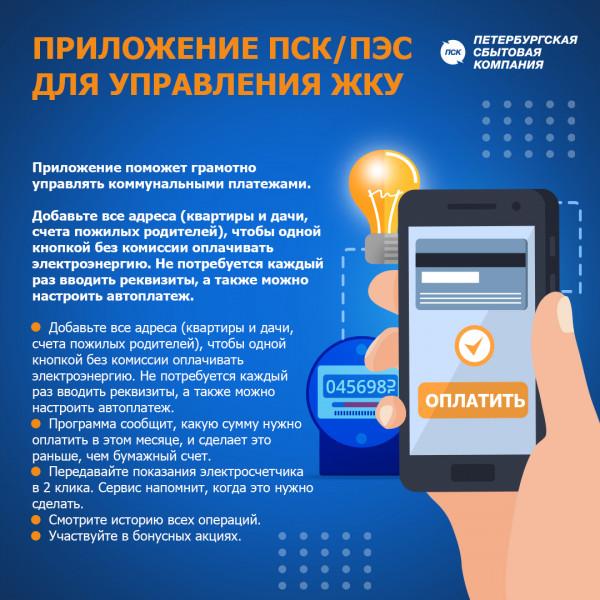 Посты для Вконтакте