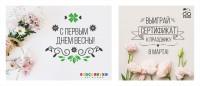 Фирменные открытки instagramm