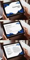 Социальная сеть – Маркетинг кит. Pdf. Презентация.