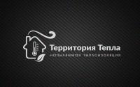 """Логотип для сайта """"Территория тепла"""""""