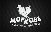 "Лого + нейминг кафе ""Морковь"""