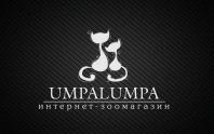 """Логотип для маг. зоотоваров  """"UMPALUMPA"""""""