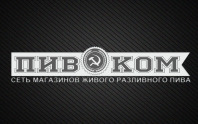 """Логотип """"ПивКом"""""""