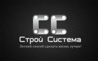 "Логотип + Нейминг ""Строй Система"""