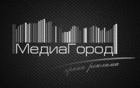 """Логотип """"Медиа Город"""""""